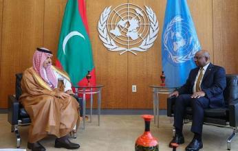وزير الخارجية السعودي يلتقي نظيره المالديفي