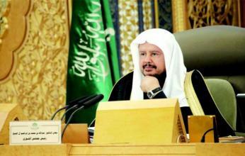 رئيس الشورى السعودي يشارك بمؤتمر رؤساء برلمانات العالم بالنمسا