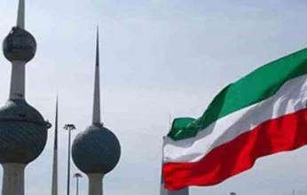 سفارة الكويت لدى النمسا تؤكد التزامها التام بخدمة المواطنين الكويتيين