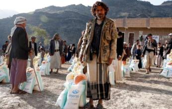 واحدًا من كل ثلاثة أفغان يعاني من انعدام الأمن الغذائي الحاد