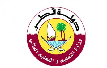 انطلاق التسجيل الإلكتروني لطلبة تعليم الكبار في «قطر»