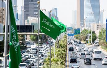 برنامج جودة الحياة.. خطوات متلاحقة لتحقيق أهداف رؤية المملكة 2030