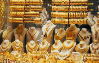 استقرار أسعار الذهب دون 1800 دولار مع ترقب مؤشرات من بنوك مركزية
