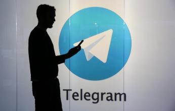 «تليجرام» يدخل نادي الكبار بأكثر من مليار تحميل
