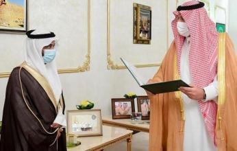 السعودية.. أمير الحدود الشمالية يتسلّم التقرير السنوي لنادي ريادة الأعمال بالمنطقة