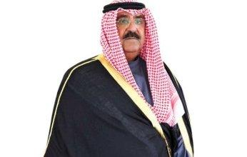 الزيارة الثانية لسمو ولي العهد الكويت للسعودية تؤكد مكانتها المرموقة لدى الكويت ومتانة العالقات الثنائية