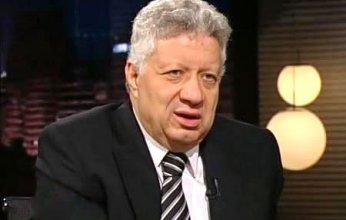 مصر.. .حكم قضائي بعودة مجلس مرتضى منصور للزمالك