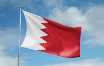 البحرين تعلن استهدافها للوصول للحياد الصفري في العام 2060