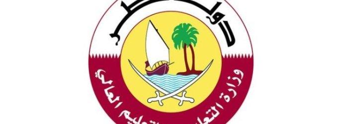 التعليم القطرية تعلن التحاق أكثر من 14 ألف طالب مستجد بالمدارس الخاصة
